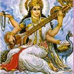 Association Saraswati
